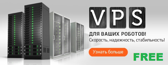 free-vps-services