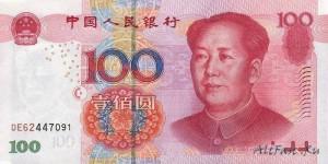 yuan-valyuta