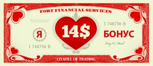 14-usd-valentin-bonus
