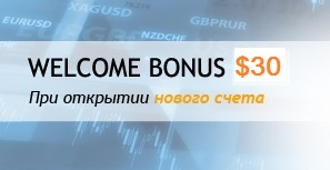 welcom-bonus-30-usd-option