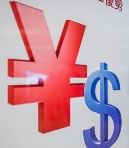 Девальвация юаня - прогноз. Что это? Курс нефти доллара и рубля. Аналитика и экономический обзор