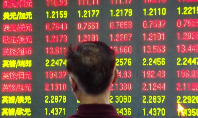 Китайская экономика обвалила фондовые рынки и индексы Америки и Европы