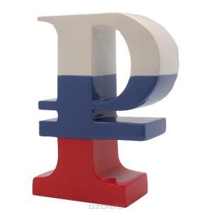 Экономический обзор, аналитика, свежий и сжатый, новости валютного, фондового, товарного рынков. Рубль, нефть, евро, фунт, йена,  франк, доллар США